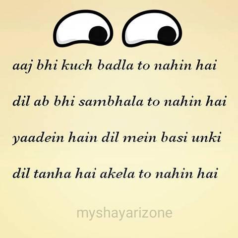Tanha Dil Sensitive Yaadein Shayari Image Status in Hindi