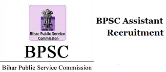 BPSC Recruitment (2019) – Apply online for 147 posts of Assistant Engineer - Bihar Public Service Commission (BPSC) has released a recruitment notification for 147 posts of Assistant Engineer.