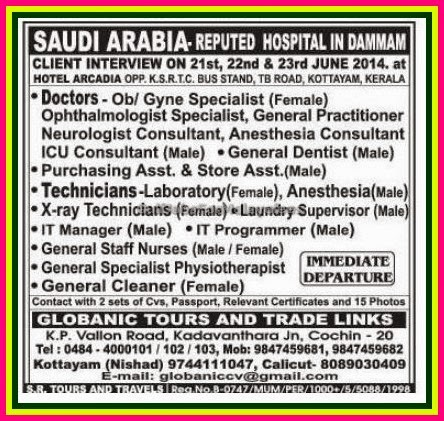 There are top job search sites that might help you. It can be job finding services in Saudi Arabia or the ones dedicated to job hunt. Most of the websites that show up on the following list have a strong reputation not only among Saudi Arabian audience but also among other countries in the Middle East.