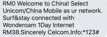 china-international-roaming-celcom