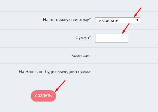 Регистрация в CyprusTaxi 7
