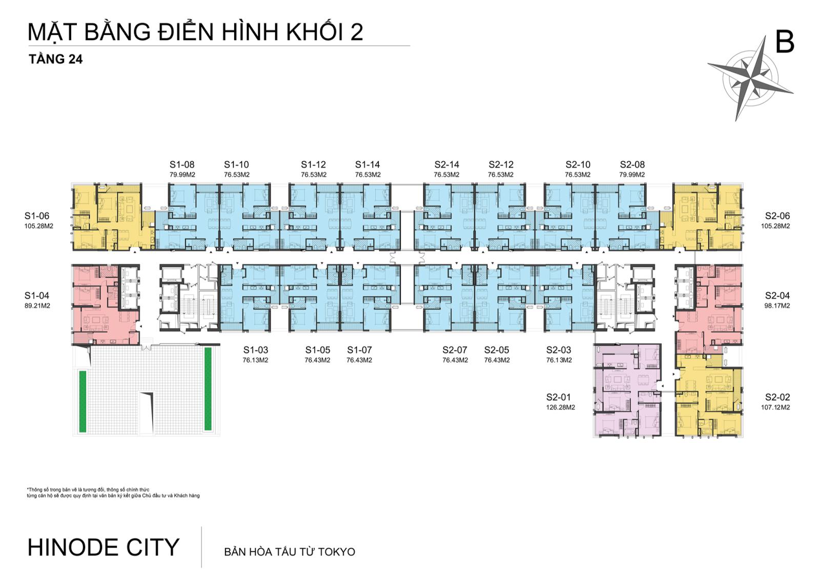 Mặt bằng tầng 24 chung cư Hinode City Minh Khai