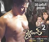 Watch Jaihind 2 (2014) DVDScr Telugu Full Movie Watch Online Free Download