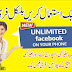 Unlimited FREE Facebook use no recharg no pakeg ? 2017