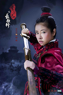 Ruby Lin and Yuan Hong in 2016 historical c-drama Chang Ge Xing