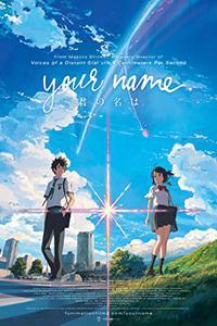 Your Name (2016) Movie (English) 480p-720p-1080p