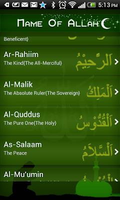 تحميل برنامج اسماء الله الحسنى للاندرويد 99 Allah Names