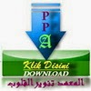 http://www.4shared.com/get/fSxtYqVe/kamus_al_munawir_digital.html