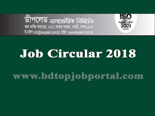 Deeplaid Laboratories Limited Medical Promotion Officer (MPO) Job Circular 2018