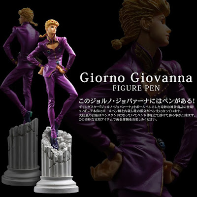 """Figuras: Imágenes y detalles de Giorno Giovanna de """"JoJo's Bizarre Adventure"""" -  Di Molto Bene"""
