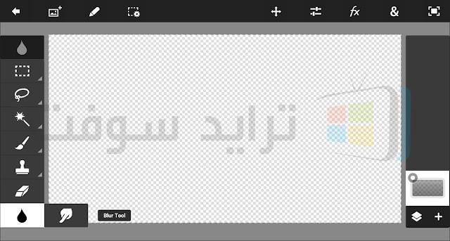 فوتوشوب تاتش 2019 أخر تحديث كامل عربي