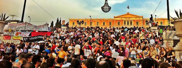 Τι Πιστεύουν Οι Έλληνες : Μια Έρευνα