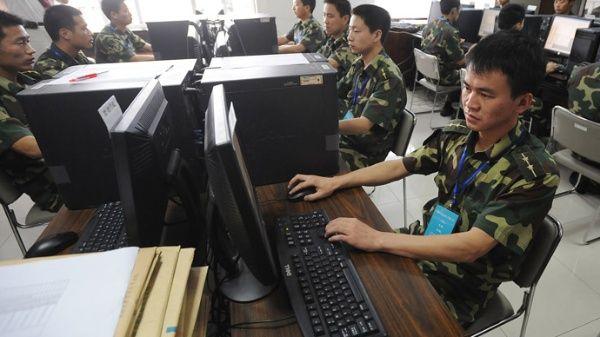 China propone normas para evitar ataques en el ciberespacio