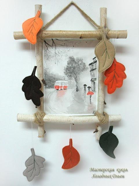 Осенние листья в рамке