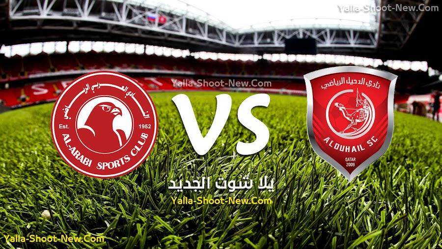نتيجة مباراة الدحيل والعربي اليوم 29-08-2019 في الدوري القطري انتهت المباراة بالتعادل الاجابي