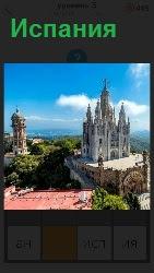 изображение Испании