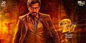 Suriya 24 Movie Wallpapers Gallery-thumbnail-3
