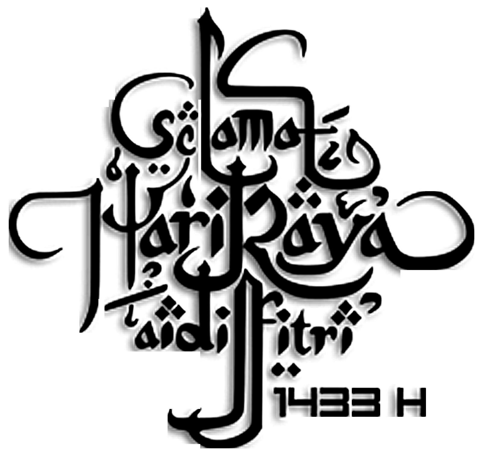 Selamat Hari Raya Idul Fitri: SELAMAT HARI RAYA IDUL FITRI 1433 H