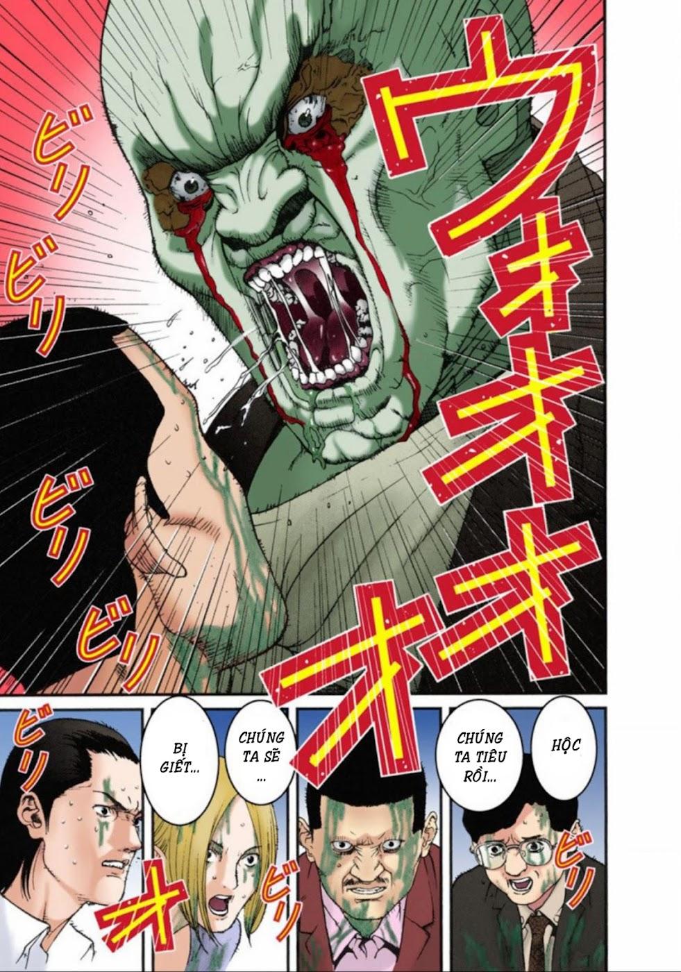 Gantz Chap 10: Cơn thịnh nộ trang 7