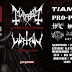 'EINDHOVEN METAL MEETING 2016, December 16-17,2016' : Time-schedule Revealed + Pre Party Update!