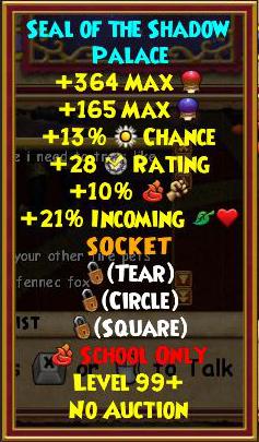 Best Fire Gear Level 120 Wizard101 Swordroll S Blog