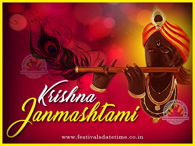 krishna janmashtami wallpaper free download