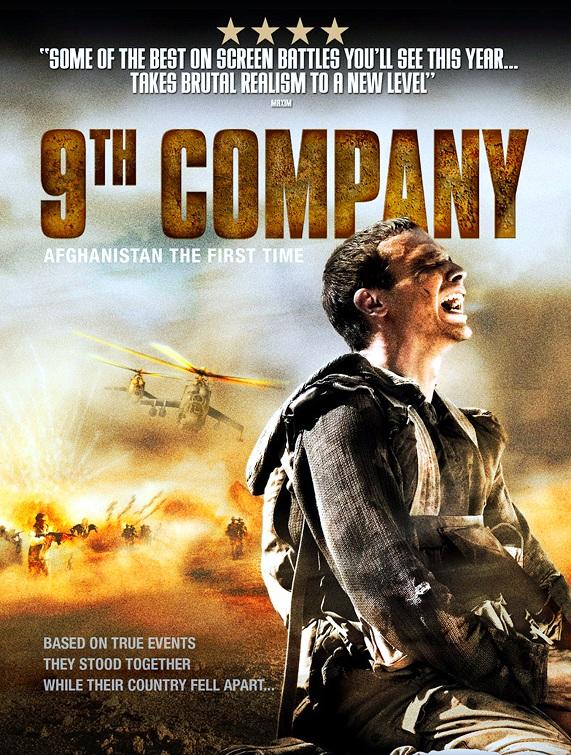 Tiểu đoàn 9 - 9 Rota (2005)