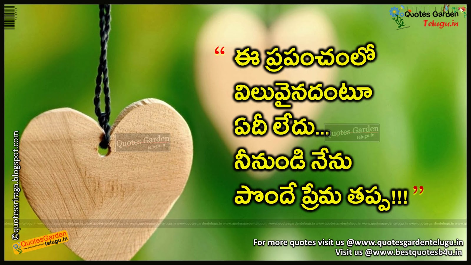 love quotations in telugu images