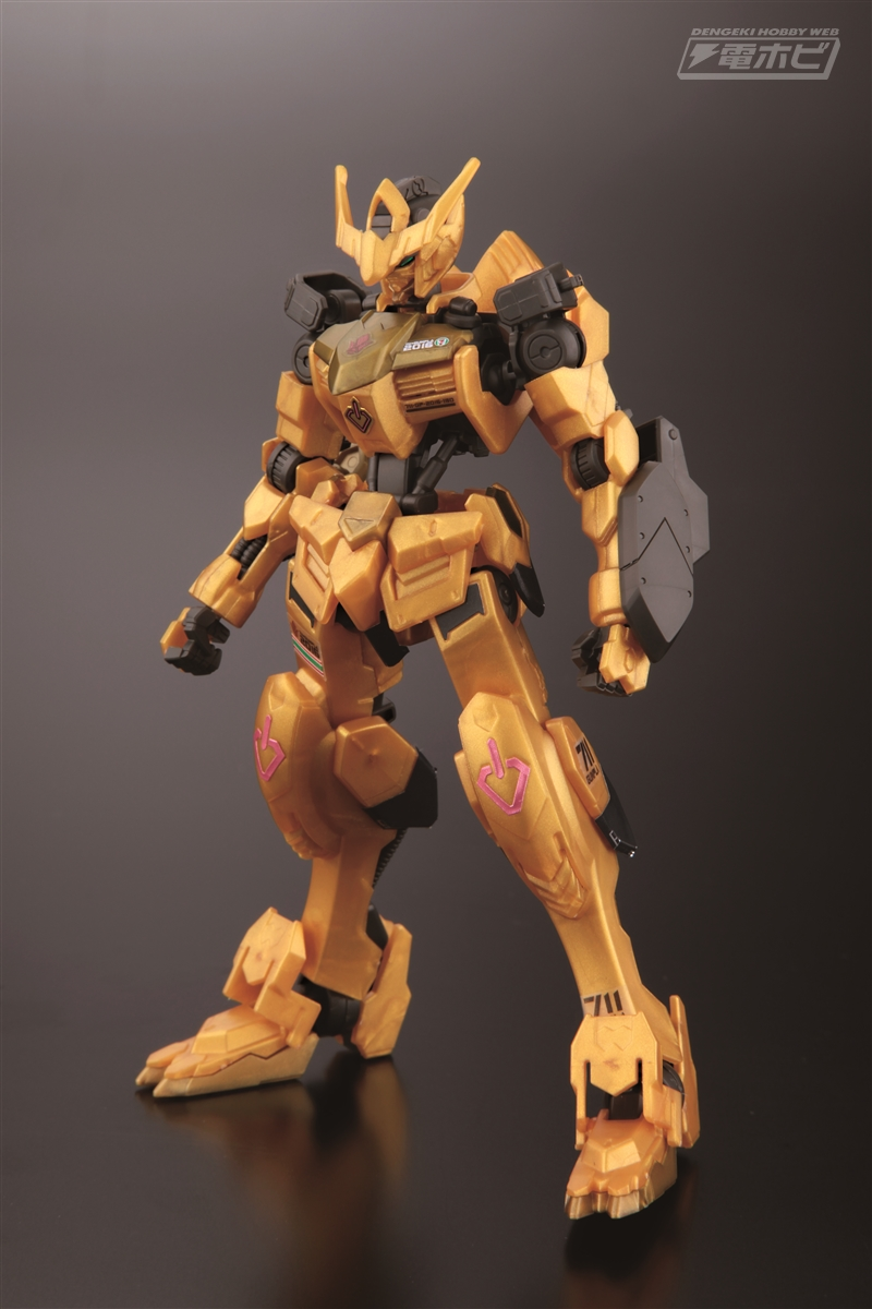 HG 1/144 Gundam Barbatos 7-11 Gold Color Ver. - Release Info