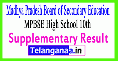 MPBSE High School 10th Supplementary Result