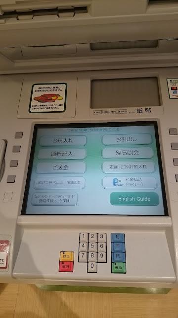 ATM di Jepun