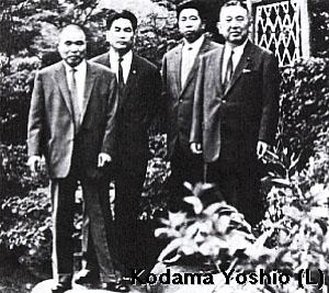Yoshio Kodama