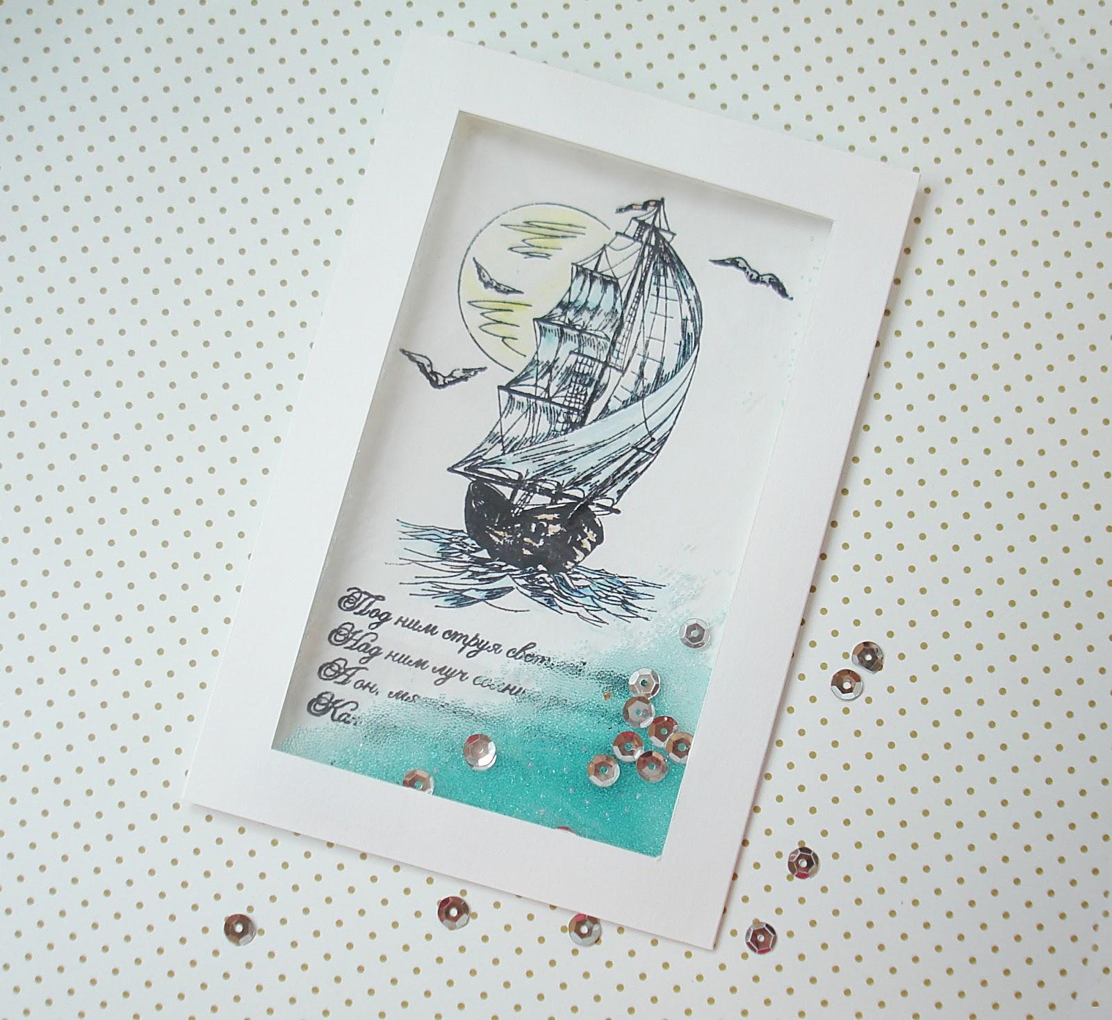 Открытка шейкер с блестками как собрать из набора пошаговая инструкция, дневниками вампира смешные