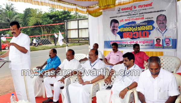 News, Kerala, MLA, Flag, Inauguration, Light and sound Association Protest Jatha started