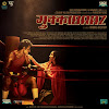 Mukkabaaz (2018) Hindi Movie All Songs Lyrics