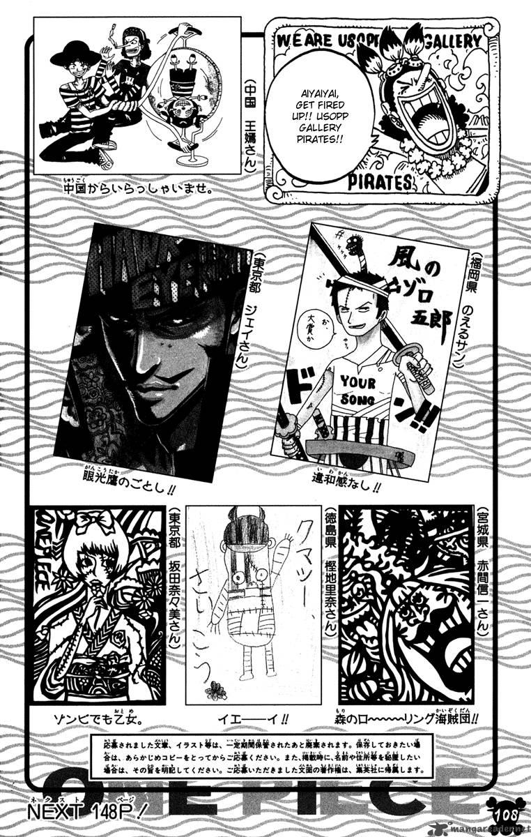 One Piece 475