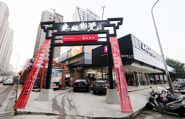 20190221015403 7 - 2019年2月台中新店資訊彙整,22間台中餐廳