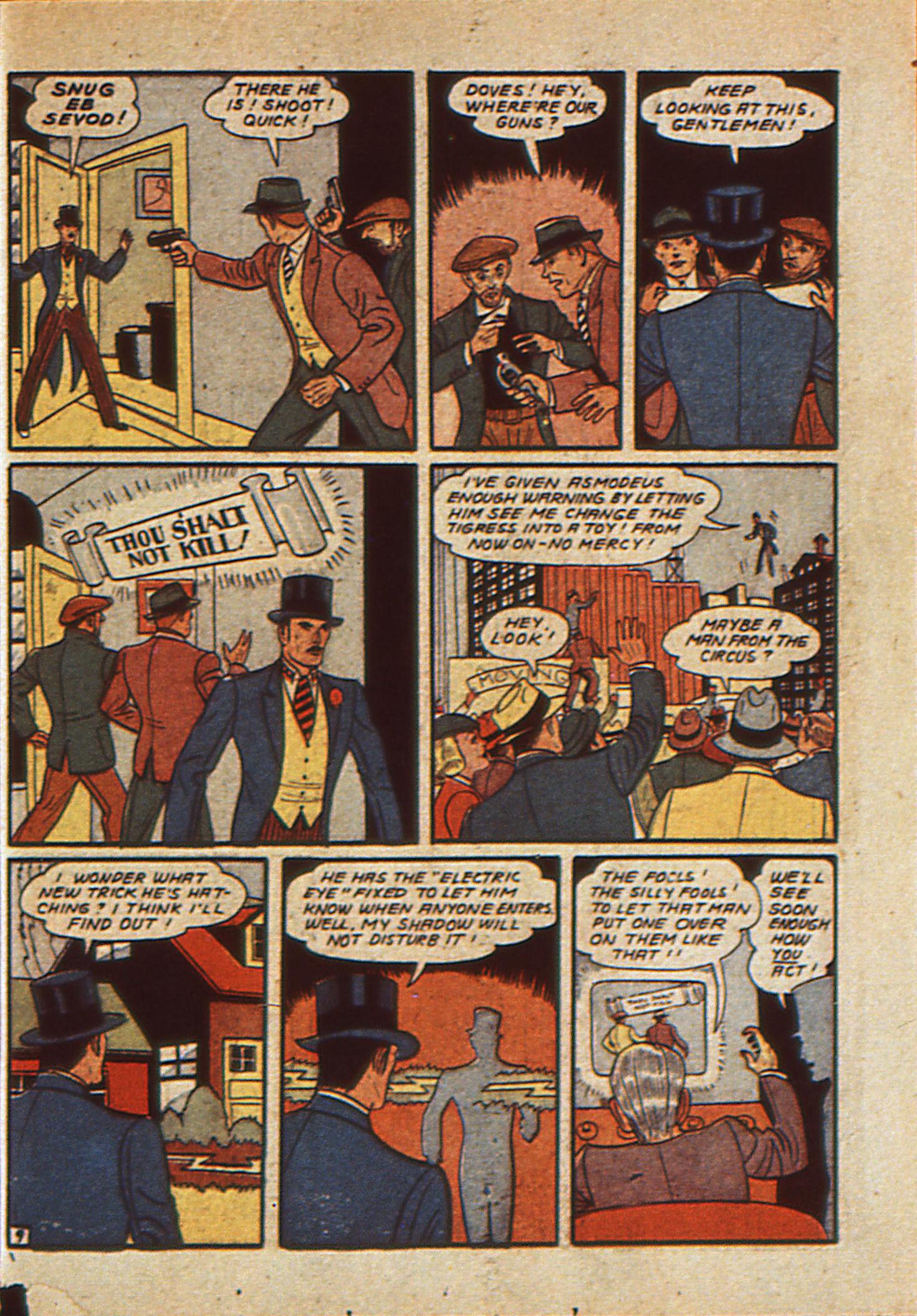 Action Comics (1938) 25 Page 62