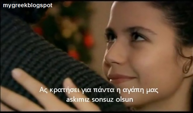 fatmagul episode 115 greek subs