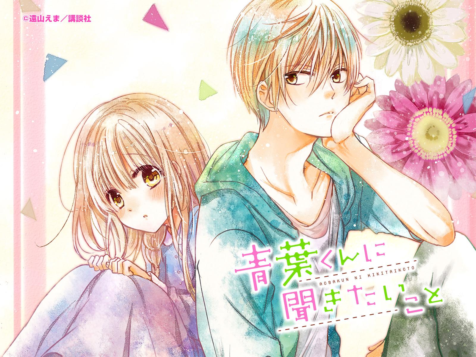 Wallpapers Manga Shoujo: Diciembre 2016 | Shojo Papers