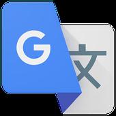 تحميل تطبيق ترجمة جوجل Google APK للاندرويد مجانا