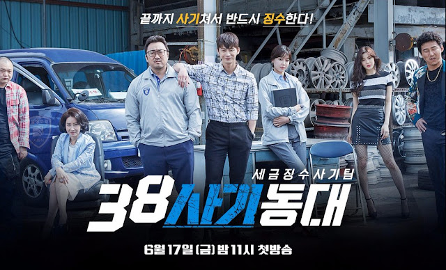 Download Drama Korea 38 Task Force Batch Subtitle Indonesia