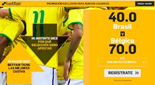 betfair supercuota victoria de Brasil o Bélgica 7 julio
