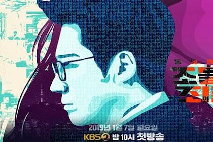 Drama Korea My Lawyer, Mr. Jo 2 Episode 1 - 12 Subtitle Indonesia