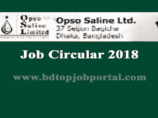 Opso Saline Ltd. Medical Promotion Officer Job Circular 2018