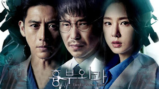 Download Drama Korea Heart Surgeons Subtitle Indonesia Download Heart Surgeons Subtitle Indonesia