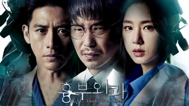 Download Heart Surgeons Subtitle Indonesia