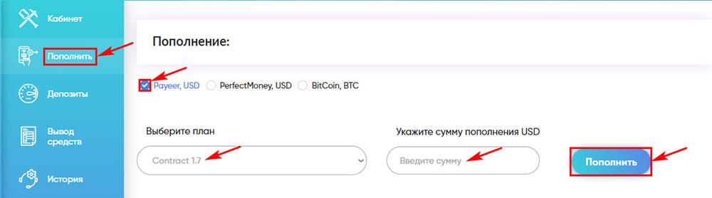 Создание депозита в CloudСontract