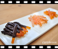 http://caroleasylife.blogspot.com/2014/10/candied-orange-peel.html
