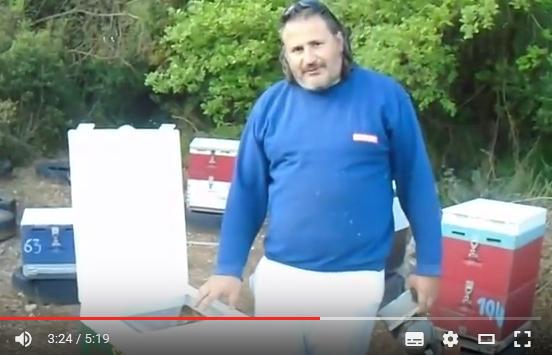 Βίντεο με το έξυπνο καπάκι της BeeNectar